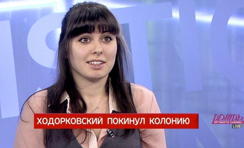Russia Khodorkovsky-3 [Duplicate]