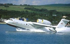 Be-200 Russian air tanker.jpg