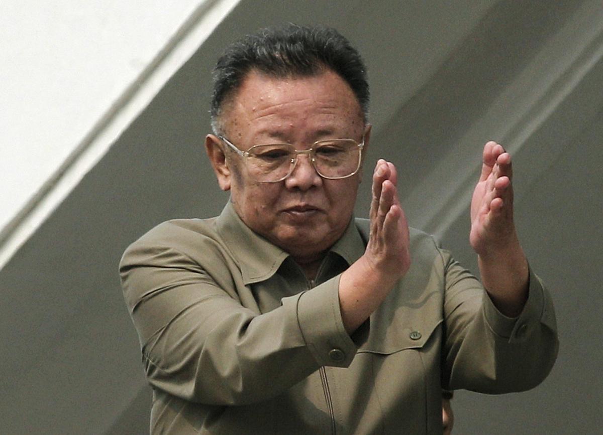 North Korea Kim The Public Eye