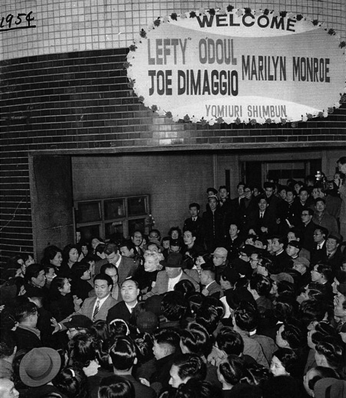 Cappy Harada DiMaggio Monroe.jpg