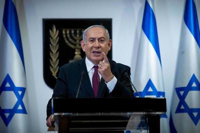 WORLD-NEWS-ISRAEL-NETANYAHU-2-GET