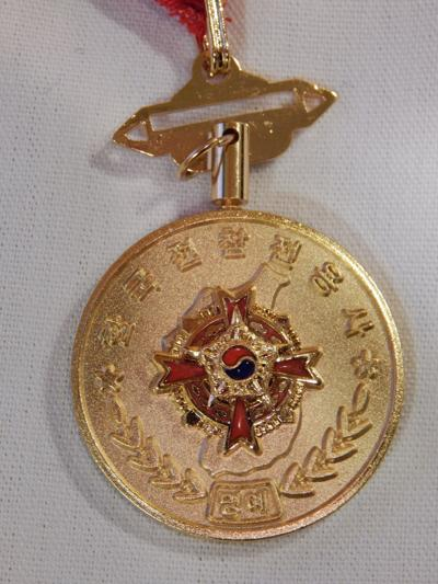 korean medal