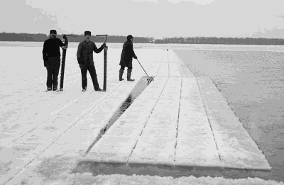 Ice Harvesting