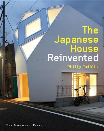 book explores innovations of modern japanese home design - Home Design Book