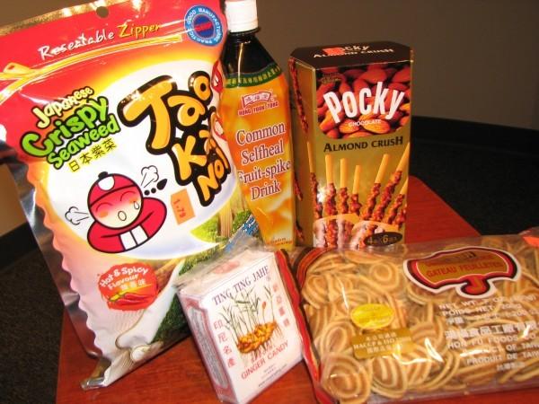 Asian Food Mart