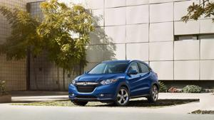 Introducing the new 2016 Honda HR-V