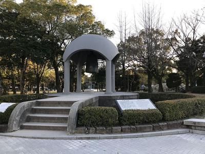 peace bell