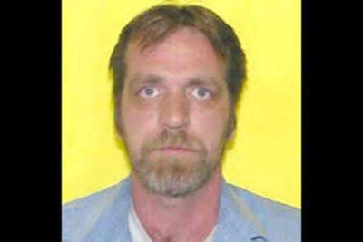 Familyasks for public's help in gettingmurderer's parole denied
