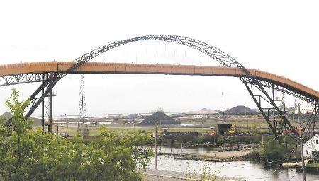 Coal belt 1