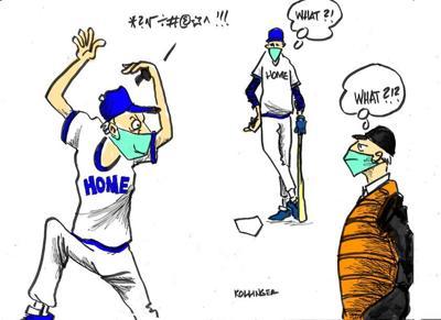 Baseball: No runs, no hits, many errors
