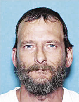 Public help needed in murder case
