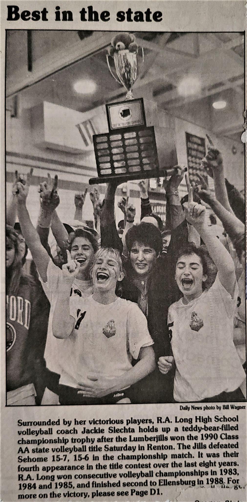 Trophy overhead