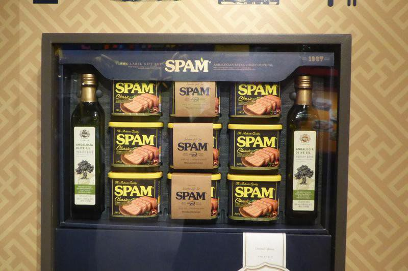 SPAM: Iconic American food celebrated in museum