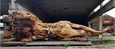 The Lion Sculpture