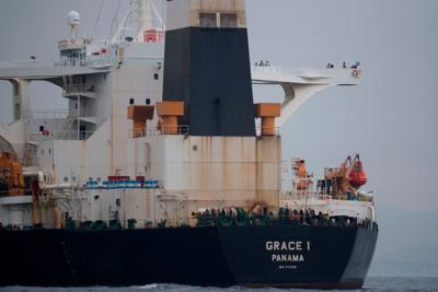 WORLD-NEWS-IRAN-TANKER-GET