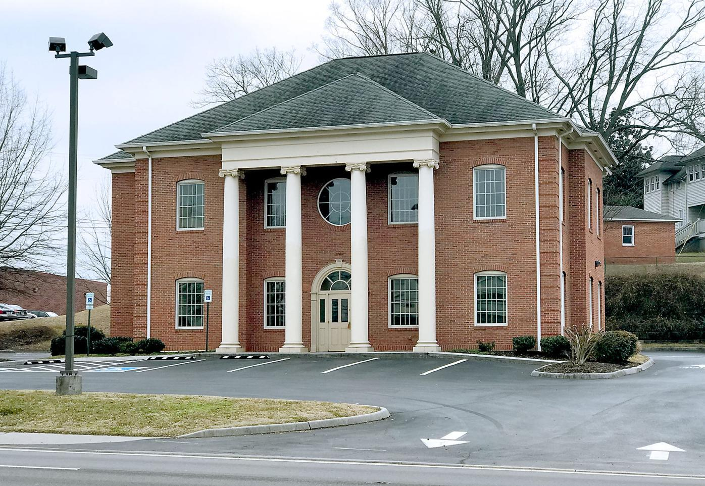U.S. Bank building to become Maryville College Office of Institutional Advancement