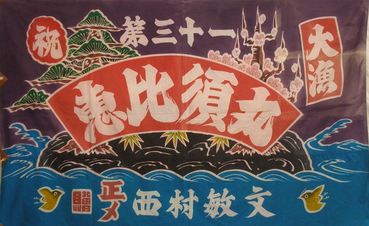 Tairyoki Shochikubai.jpg