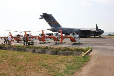 International helicopter training.jpg