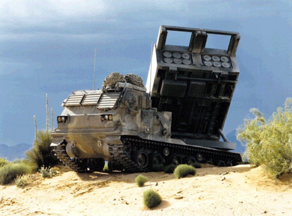 Gulf War overview 2 MLRS vehicle.jpg