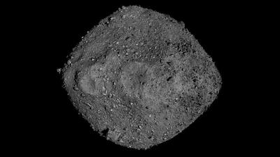 Asteroid insight.jpg
