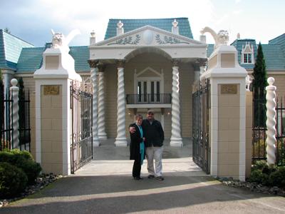 Empress Estate