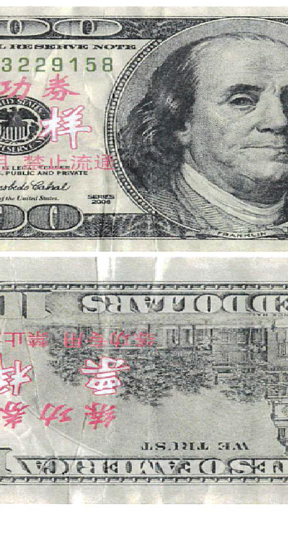 Carbondale Police Dont Get Fooled By Counterfeit 100 Bills