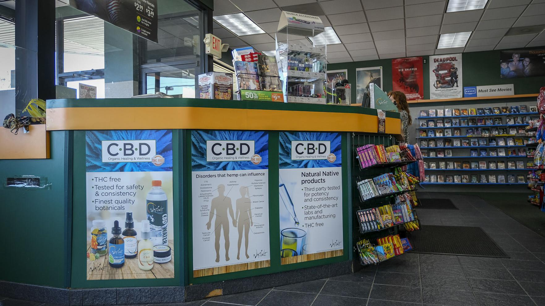 Pain buster or placebo? CBD oil craze hits Southern Illinois - The Southern thumbnail