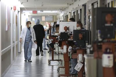 ICU in Quincy