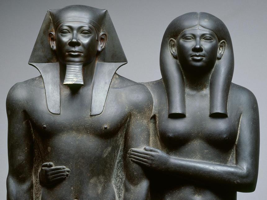 MFA Egyptian