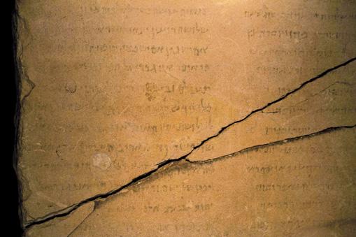 Mideast Israel Mysterious Stone