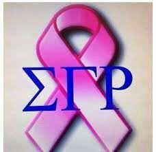 100421 Breast Cancer Logo.jpg