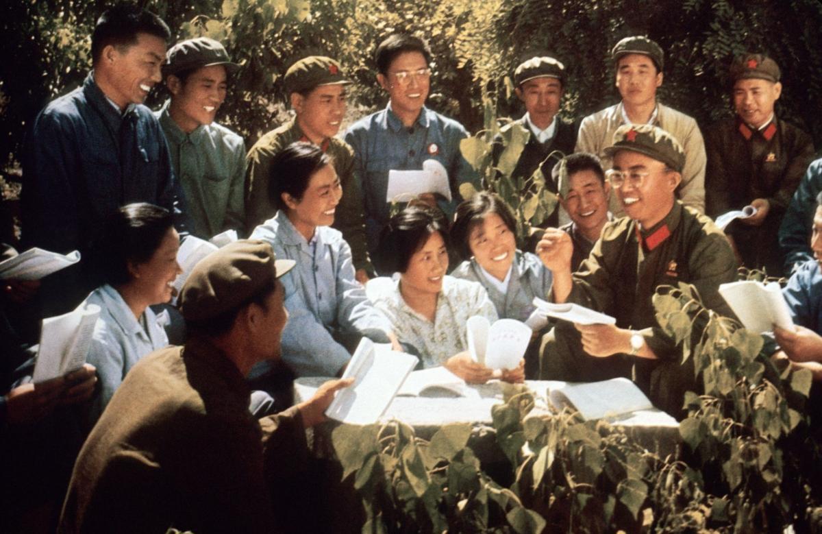 Mao's 'Little Red Book'