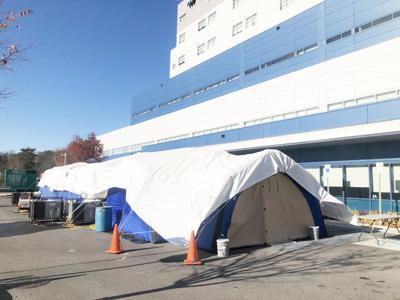 UPMC Western Maryland COVID-19 tent returns 11-4-20