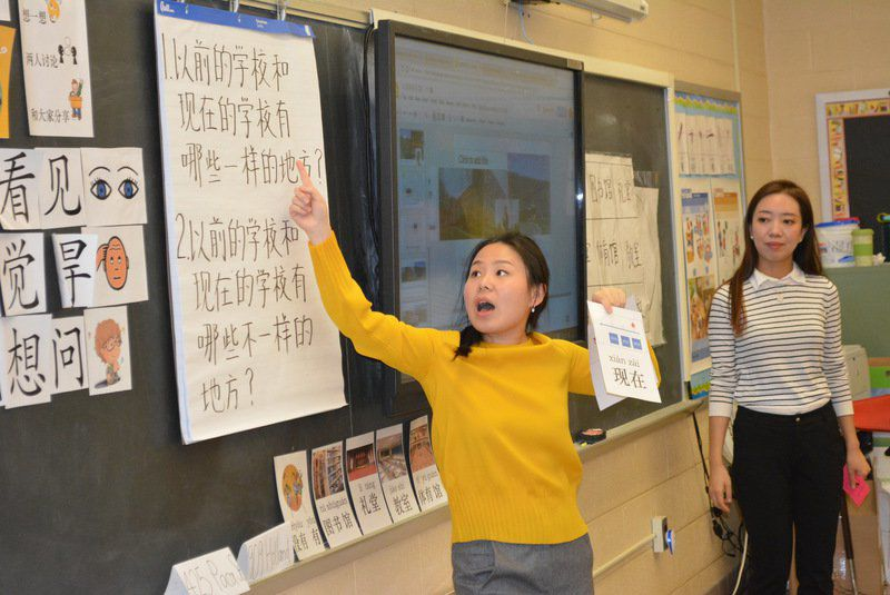 Chinese Immersion Program introduces 'new worlds' to county students