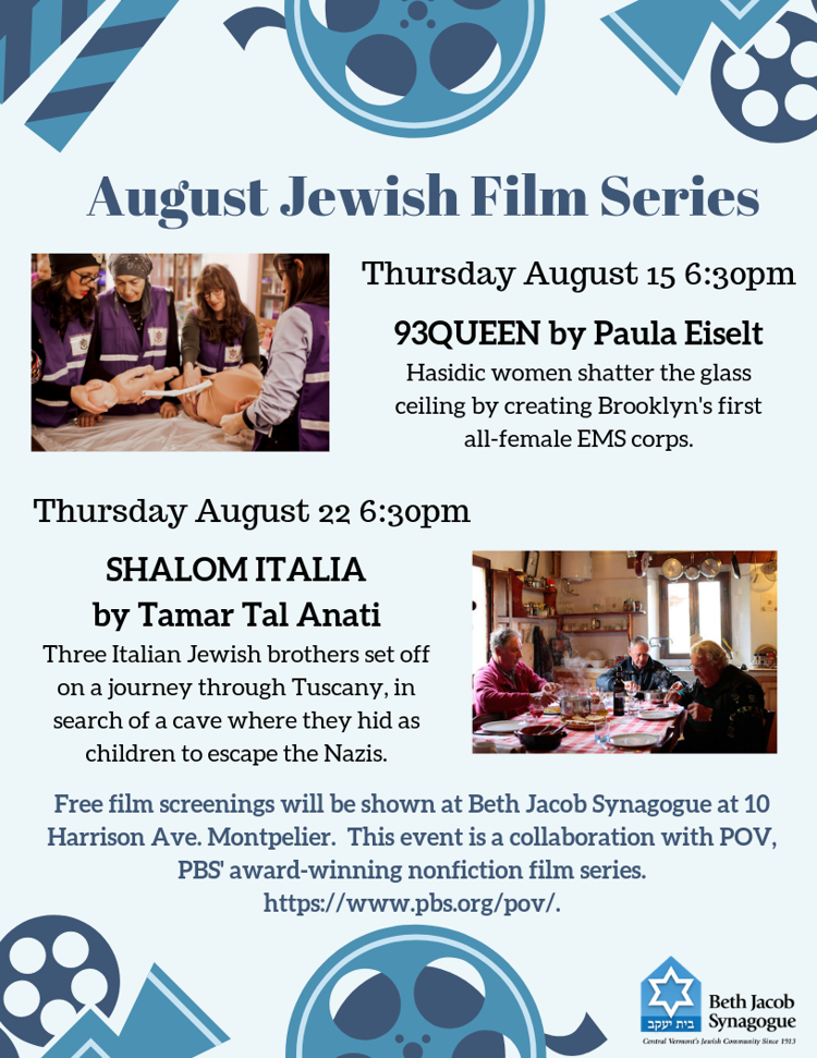 August Jewish Film Series Flyer