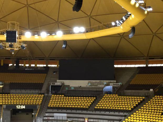 arena auditorium