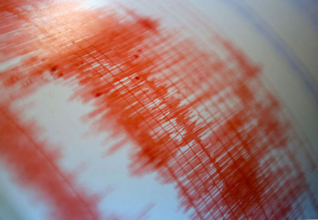 Earthquake icon richter scale