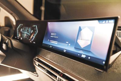Next-generation iDrive operating system