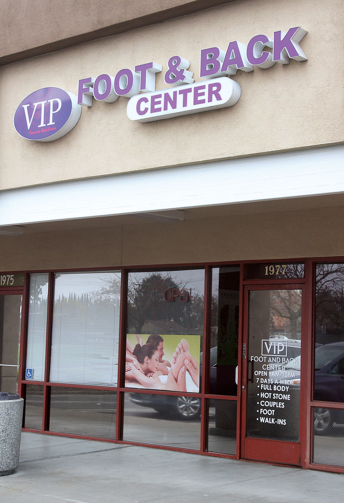 Massage businesses searched