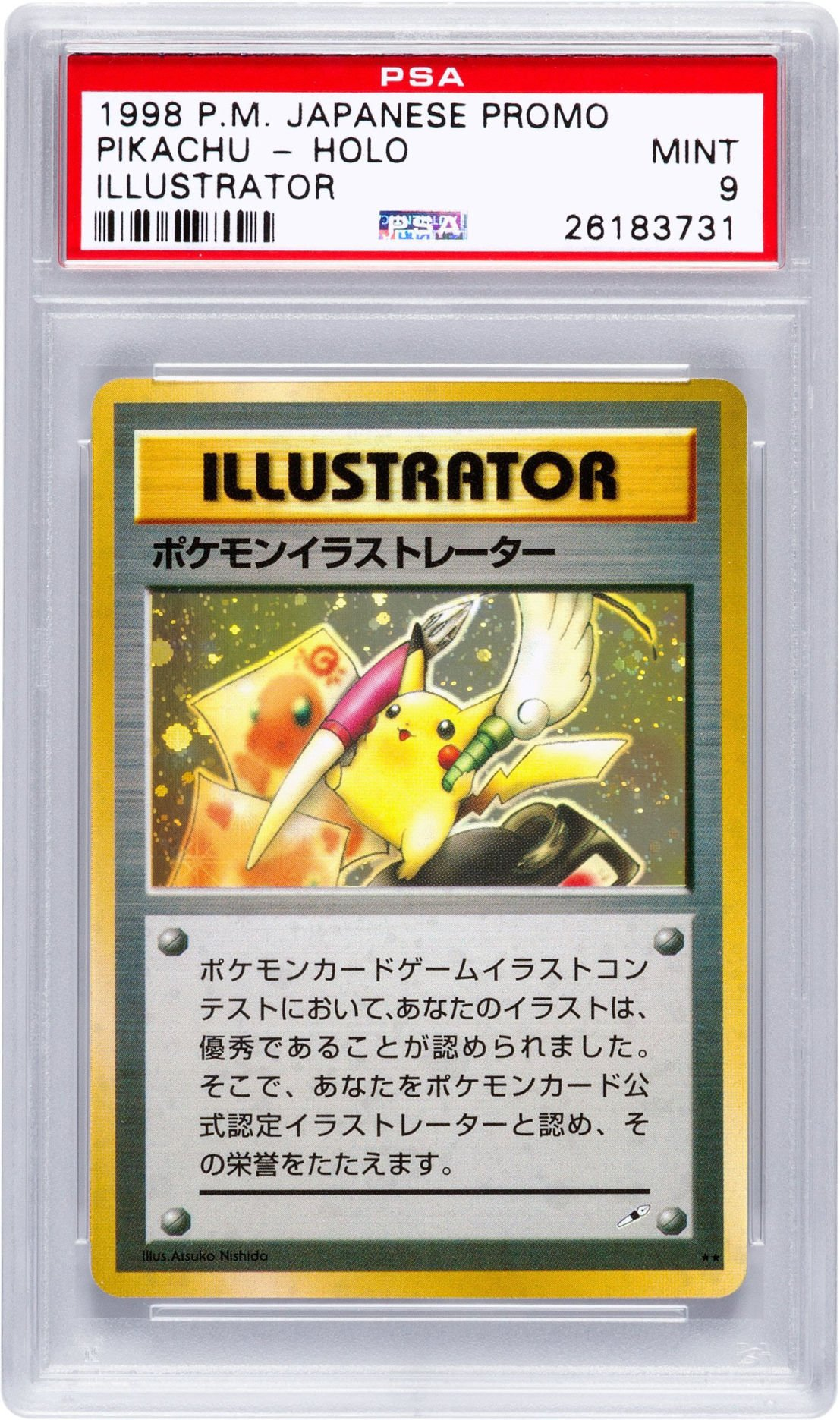 Heritage Auctions sells world's most valuable Pokemon card ...