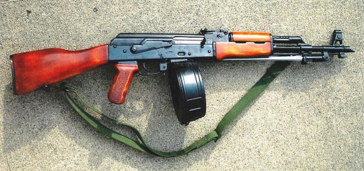 Stolen guns