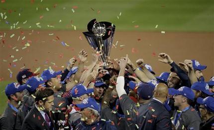 Clásico Mundial de Beisbol