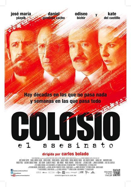Palomeando: Buffet de cine mexicano en Tucsón