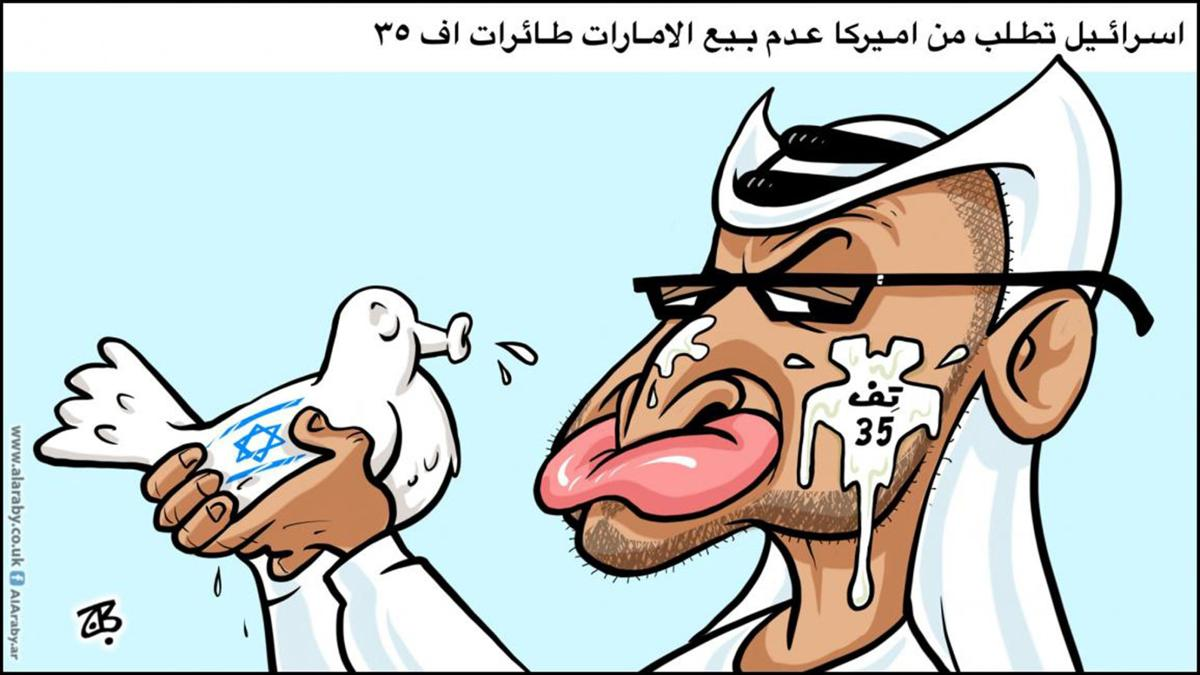 The cartoon that cost Emad Hajjaj his freedom