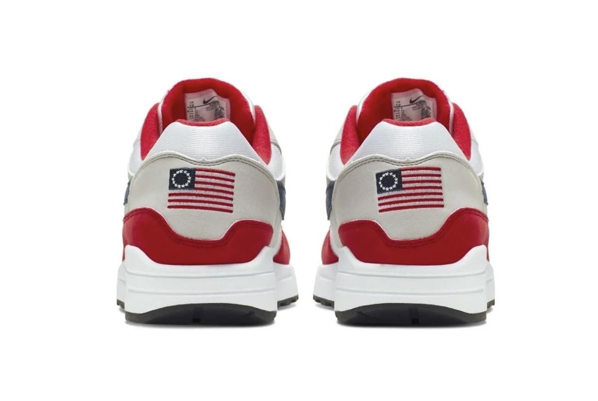 Nike Flag Shoe (copy)