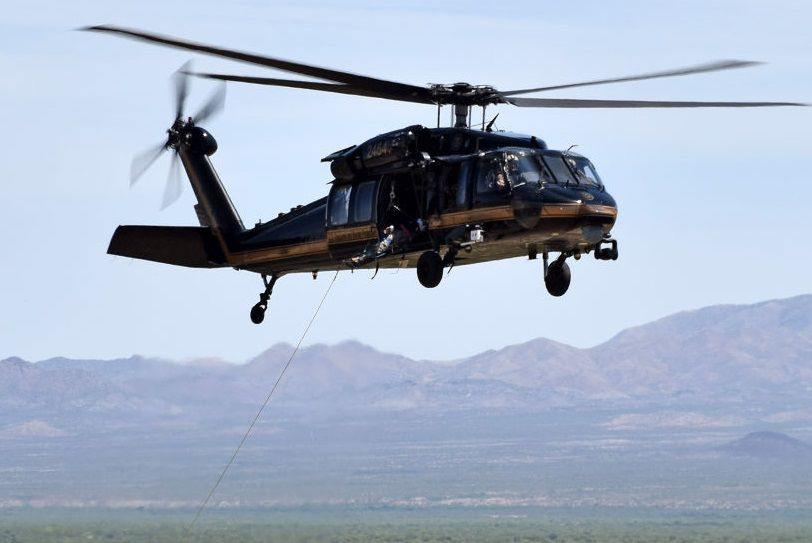Example of U.S. Customs and Border Protection helicopter