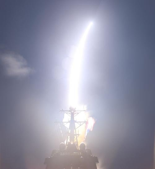 Raytheon missile launch