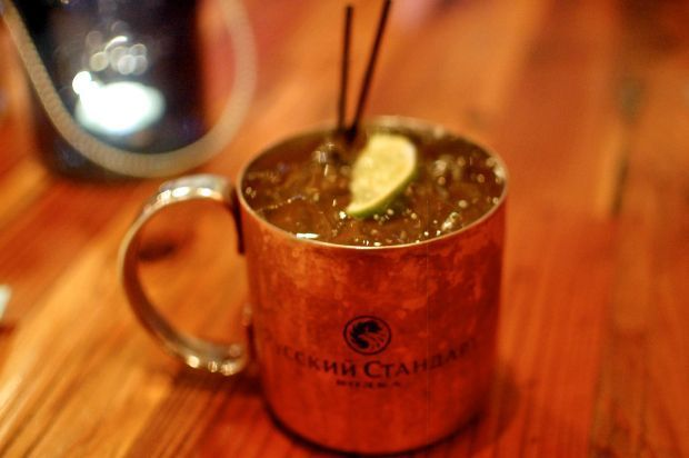 Caribbean version of the Moscow Muel
