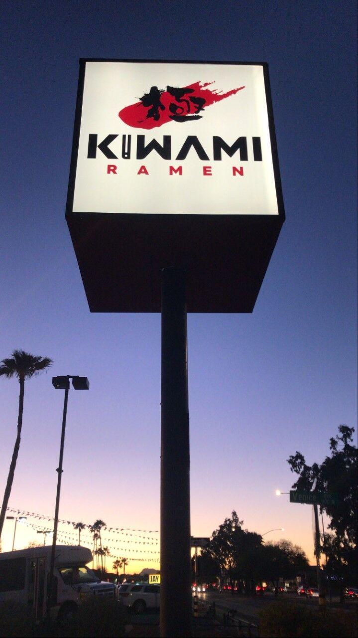 Kiwami Ramen
