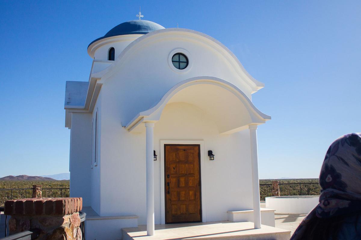 St. Anthony's Greek Monastery